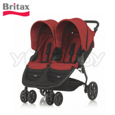 Britax B-Agile Double單手收豪華雙人手推車