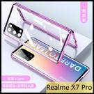 【萌萌噠】Realme8 Realme7...