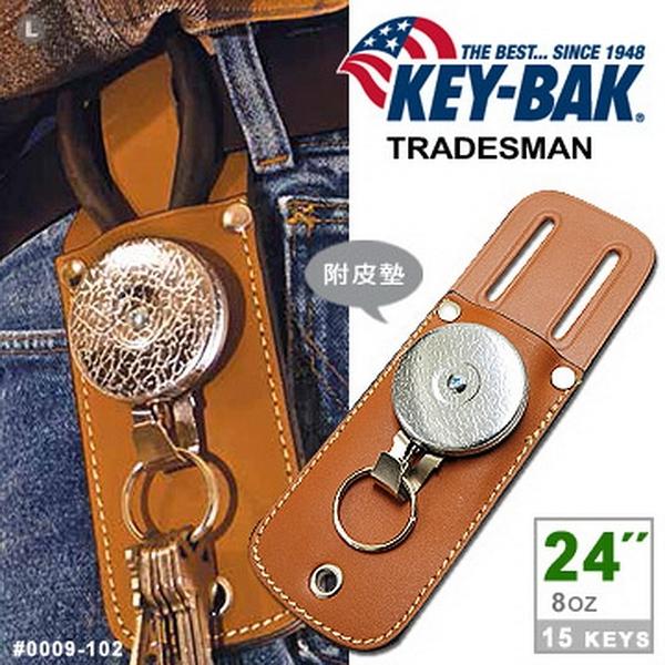 """美國美國KEY BAK TRADESMAN HEAVY DUTY 24""""伸縮鑰匙圈(附皮墊)(公司貨)#0009-102"""