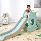 滑梯兒童室內滑滑梯幼兒園寶寶爬爬梯塑料組合玩具加長1-10周歲 XY8032【KIKIKOKO】