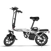 220v 新款折疊電動車自行車小型成人男女性迷你代駕寶鋰電瓶車助力代駕 qz378【Pink中大尺碼】
