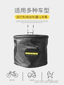 【快出】車籃德國EROADE自行車筐前車筐電動電瓶車折疊車籃子通勤車籃配