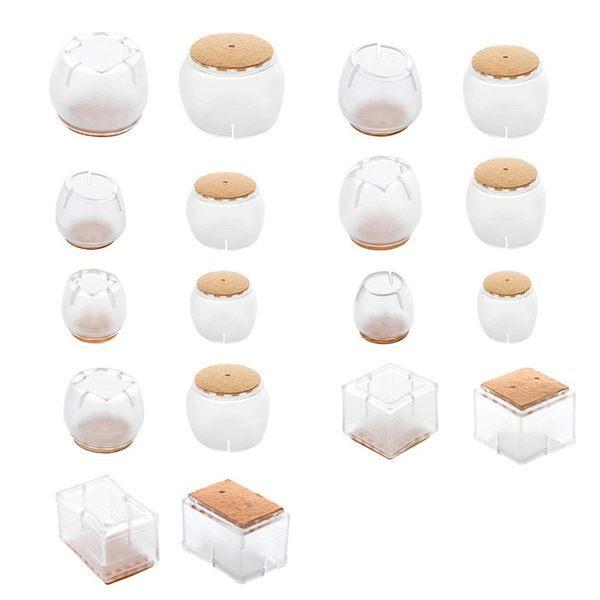 透明軟膠桌腳套 椅腳套 桌椅防滑防摩擦保護腳墊 4個裝 9種規格可選【UA110】《約翰家庭百貨
