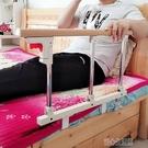 床護欄老人床邊扶手起身器輔助器安全防摔床護欄擋防掉大床護欄摺疊 快速出貨YJT