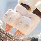 手套女冬天加絨學生可愛萌韓版潮卡通加厚毛絨騎行保暖棉冬季 【快速出貨】