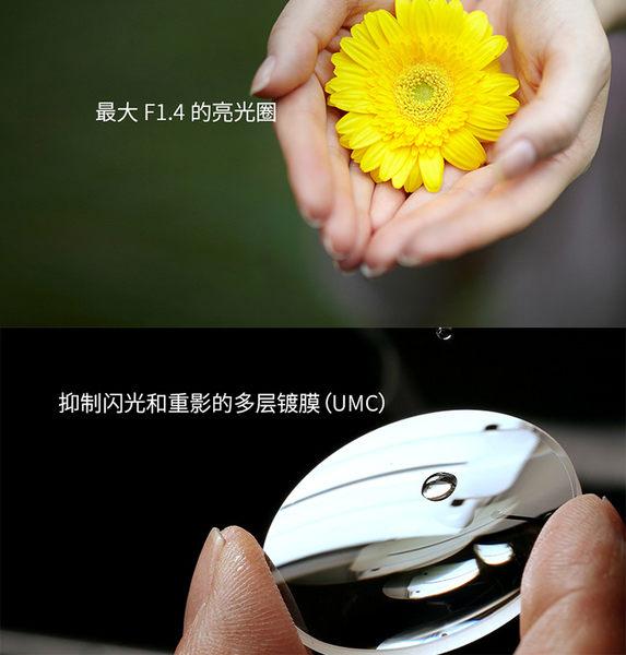 ◎相機專家◎ SAMYANG 35mm F1.4 AE for Canon EF 廣角鏡 手動鏡 正成公司貨 保固一年