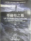 【書寶二手書T6/翻譯小說_IQW】哥倫布之墓_謝雅樺, 孟坦涅斯