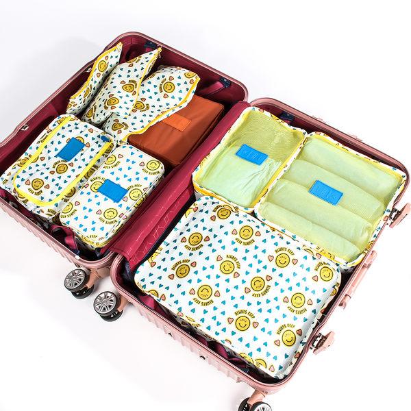 樂嫚妮 旅行收納袋 6件組