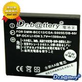 【電池王】FOR  BCC12 / S005/BP-DC4 高容量鋰電池 ☆特價免運費☆