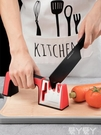 磨刀器磨刀神器磨菜刀開刃器定角棒機磨刀石快速家用多功能廚房用品