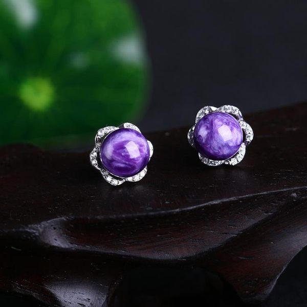 天然龍紋紫龍晶石榴石耳釘925銀轉運珠朋克女