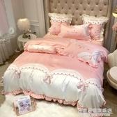 網紅款床單四件套全棉純棉床笠刺繡蝴蝶結被套少女公主風床上用品 名購居家