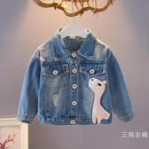 新品女童夏季裝裝牛仔外套0一2-3歲寶寶開衫外套兒童秋季洋氣衣服潮