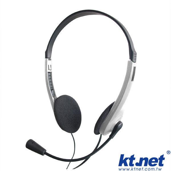 KTNET 頭戴式耳機麥克風 / KTSEP213