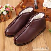 冬季老北京布鞋女棉鞋中老年加絨媽媽保暖鞋軟底防滑老人奶奶棉鞋  水晶鞋坊