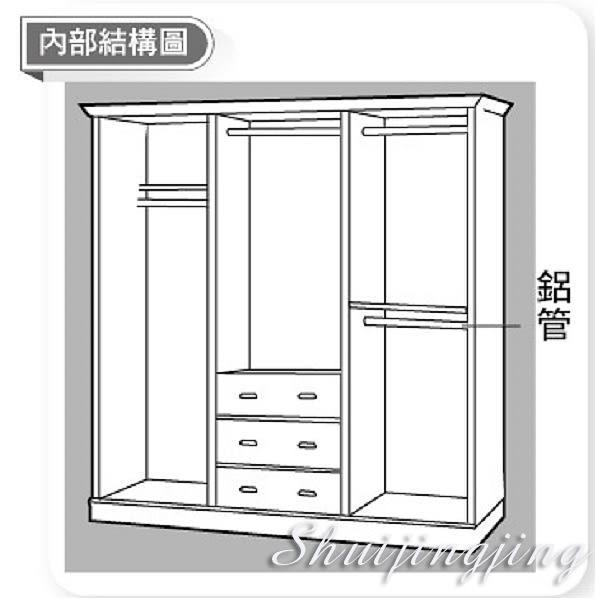【水晶晶家具/傢俱首選】SB9071-1 北美赤陽實木7*7呎三抽推門衣櫃(附鏡)