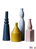 Bay 花瓶 彩色 小口花瓶 家居 設計 幾何 藝術擺件