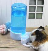 寵物餵食器寵物自動喂食器 倉鼠食盆鬆鼠喝水喂水杯刺猬蜜袋鼯豚鼠家具飯盆 果果輕時尚 igo