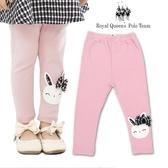 小女童粉色兔子圖案內搭褲 [85003] RQ POLO 秋冬童裝
