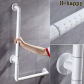 廁所扶手 安全扶手 衛生間 浴室 防滑 L型欄桿 馬桶 淋浴 廁所 安全墻壁 樓梯扶手 60*40