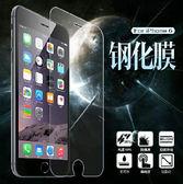 華碩ZenFone C (4.5吋) 鋼化膜 9H 0.3mm弧邊 耐刮防爆玻璃膜 ZC451CG 防爆裂高清貼膜 高清防污保護貼