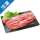 美國NATIONAL牛肋條1.3kg±5%/包【愛買冷凍】