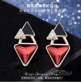 耳飾-韓版耳飾耳針耳釘百搭氣質耳墜幾何三角耳針鑲鑽水晶耳環