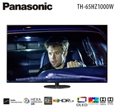 【佳麗寶】-限大台北地區含運+標準安裝(Panasonic國際牌)65吋4K聯網OLED電視 TH-65HZ1000W