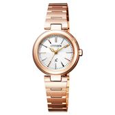 CITIZEN xC系列 璀璨年代光動能時尚腕錶(玫瑰金)