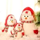 雪人娃娃聖誕節裝飾品雪人公仔一家三口場景布置擺件擺飾聖誕雪人 俏girl YTL
