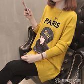 毛衣女寬鬆外穿韓版秋冬新款慵懶風針織衫打底加厚中長款加絨 創時代3c館