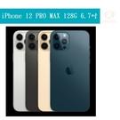 APPLE iPhone 12 Pro Max 128G 6.7吋 5G 智慧型手機 24期0利率 免運費