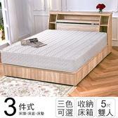 秋田 日式收納房間組(床頭箱+床墊+床底)-雙人5尺