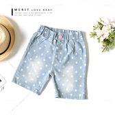 甜美淺藍洗白波點牛仔褲 丹寧褲 短褲 點點 圓點 女童 哎北比童裝