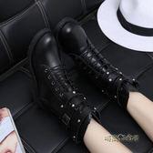 春女軍靴中筒馬丁靴「時尚彩虹屋」