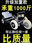 拖車器 電動車助推器癟胎推車器神器爆胎自救拖車器機車移車挪車托車器