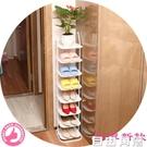 經濟型簡易家用鞋架子省空間門口簡約現代組裝鐵藝多層防塵小鞋櫃 QM  自由角落
