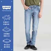 Levis 男款 上寬下窄 / 502 Taper牛仔褲 / Cool Jeans輕彈有型 / 水藍刷白