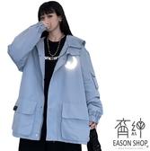 EASON SHOP(GW8029)實拍反光月亮太陽拉鍊排釦連帽高領防風運動外套女衝鋒衣工裝寬鬆夾克