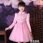洋裝-女童連身裙新款韓版秋季超洋氣公主裙童裝長袖蓬蓬紗兒童旗袍 依夏嚴選