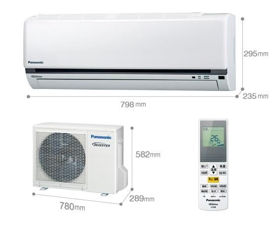 Panasonic國際 K系列冷專變頻 一對一分離式 CS-K28YA2/CU-K28YCA2 (含基本安裝及舊機回收)