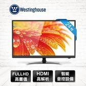 限量優惠 美國西屋Westinghouse 24吋液晶顯示器 電視+視訊盒 SLED-2406 (只配送不含安裝)