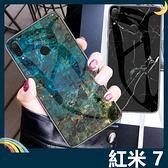 Xiaomi 小米 紅米機 7 大理石保護套 軟殼 玻璃鑽石紋 閃亮漸層 視覺層次 防刮全包款 手機套 手機殼