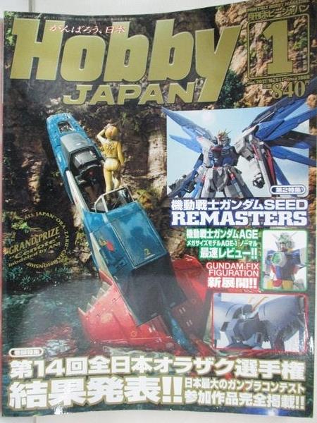 【書寶二手書T7/嗜好_EBE】Hobby Japan_2012/1_機動戰士鋼彈SEED Remasters_日文