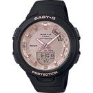 CASIO 卡西歐 BABY-G 藍牙計步手錶 BSA-B100MF-1A / BSA-B100MF-1ADR