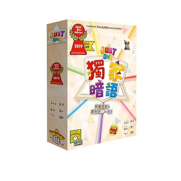 『高雄龐奇桌遊』獨家暗語 Just One 繁體中文版 正版桌上遊戲專賣店