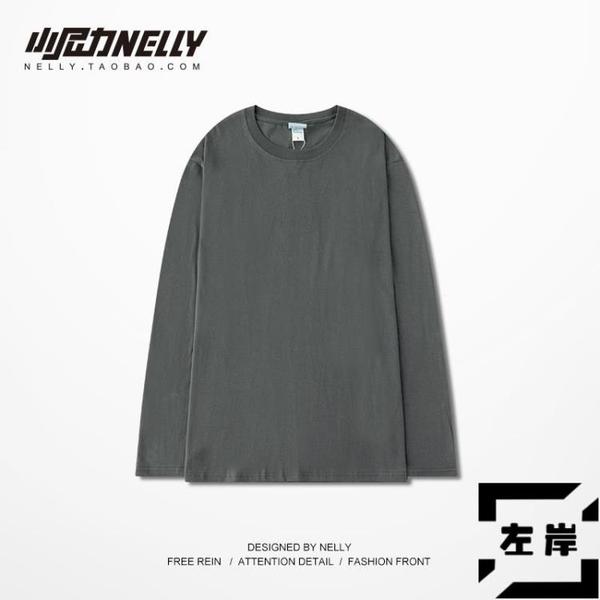復古素色長袖T恤秋季打底衫內搭男女【左岸男裝】
