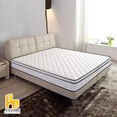 ASSARI-3M防潑水布三線蜂巢獨立筒床墊(單大3.5尺)