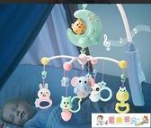 床鈴 嬰兒玩具床鈴音樂旋轉0-3-6-12個月益智床頭搖鈴新生兒男女孩寶寶 童趣