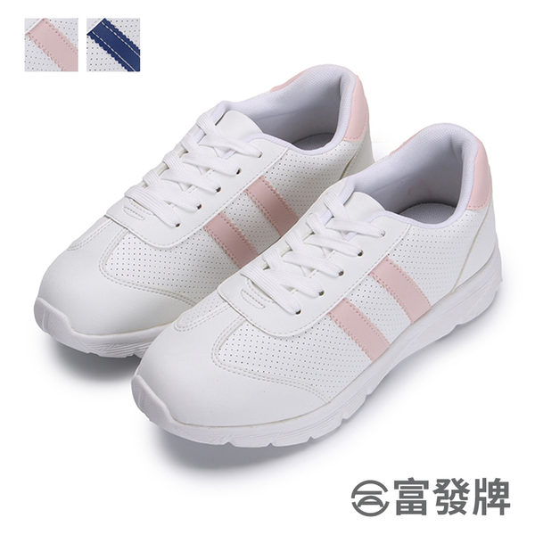 【富發牌】雙線條網點運動休閒鞋-藍紅/白粉  1CK52